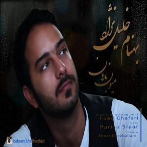 Behnam Khalilnezhad – Miyoone Baroon