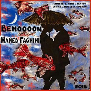 Hamed Faghihi – Bemoon