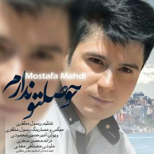 Mostafa Mahdi – Hoselato Nadaram