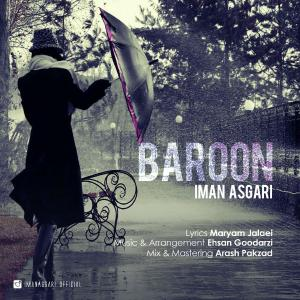 Iman Asgari – Baroon