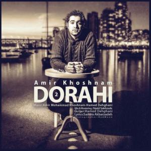 Amir Khoshnam – Dorahi