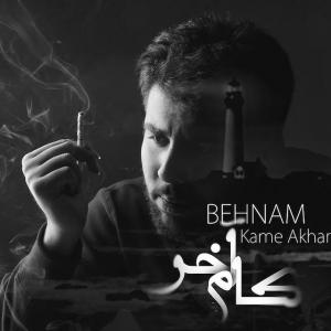 Behnam – Kame Akhar