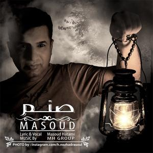 Masoud Hatami – Sanam