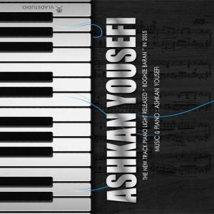 Ashkan Yousefi – Boghze Baran (Light Piano)