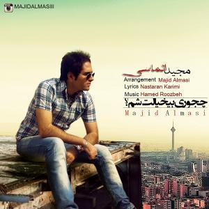 Majid Almasi – Chejoori Bikhialet Sham