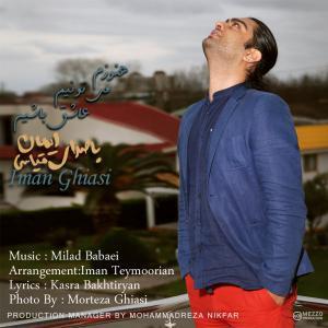 Iman Ghiasi – Hanoozam Mitoonim Ashegh Bashim