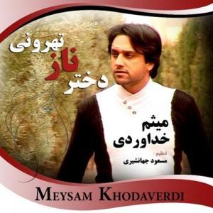 Meysam Khodaverdi – Dokhtar Naze Tehrooni