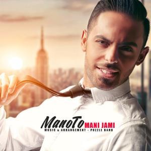 Mani Jami – Mano To