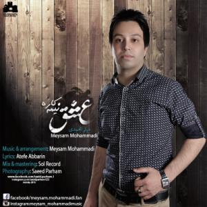 Meysam Mohammadi – Eshghe Nime Kare