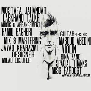Mostafa Jahandari – Labkhande Talkh