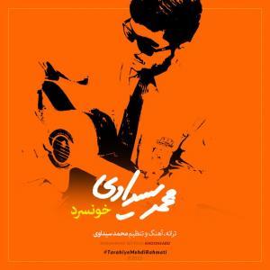 Mohammad Seydavi – Khoon Sard