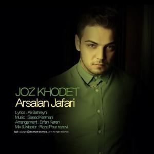 Arsalan Jafari – Joz Khodet