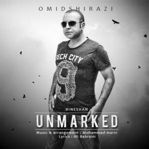 Omid Shirazi – Bi Neshan