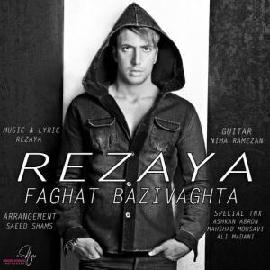 Rezaya – Fatghat Bazi Vaghta