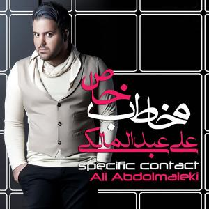 Ali Abdolmaleki – Bi Jahat Nist