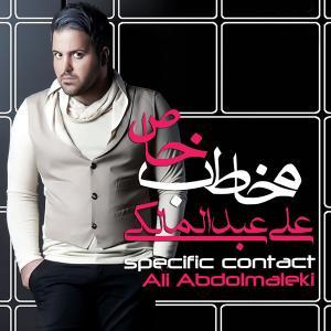 Ali Abdolmaleki – Delam Moonde Roo Dastam