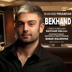 Shahab Piranfar – Bekhand