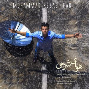 Mohammad Rezaei Far – Havaye Sharji
