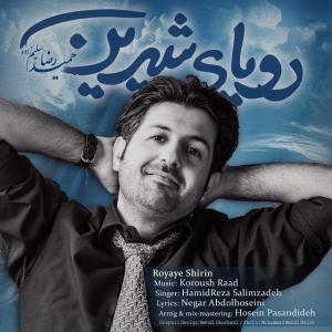 Hamidreza Salimzadeh – Royaye Shirin