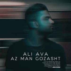 Ali Ava – Az Man Gozasht