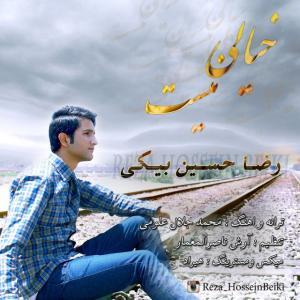 Reza Hossein Beiki – Khiali Nist