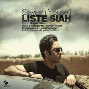 Siavash Yousefi – Liste Siah