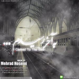 Mehrad Hoseini – Be Akhar Residam