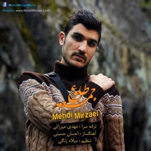 Mahdi Mirzaei – Tolou Jomeh