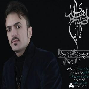 Mehrdad Raha – Entezar