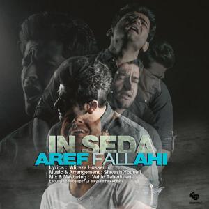 Aref Fallahi – In Seda