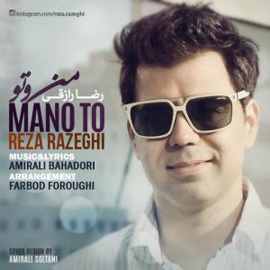 Reza Razeghi – Mano To