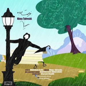 Nima Tafreshi – Forsate Dobare