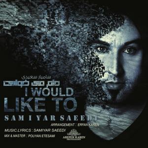 Samiyar Saeedi – Delam Mikhast