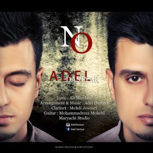 Adel Dastyar – No