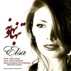 Elsa – Tanha Bahoone