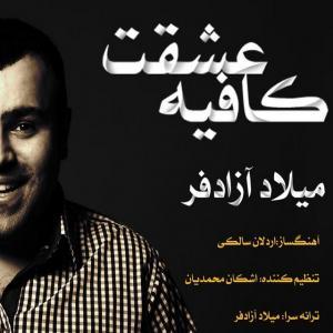 Milad Azadfar – Kafie Eshghet