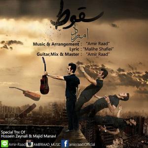 Amir Raad – Soghoot