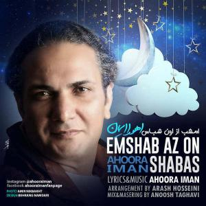 Ahoora Iman – Emshab Az on Shabas