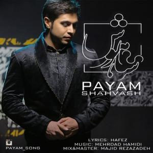 Payam – Shahvash