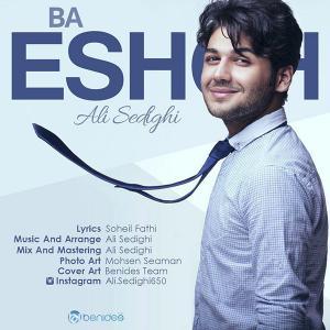 Ali Sedighi – Ba Eshgh