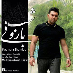 Faramarz Shamloo – Shabe Barooni