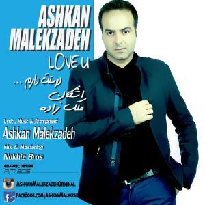 Ashkan Malekzadeh – Dooset Daram