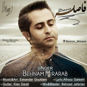 Behnam Mirarab – Faseleh