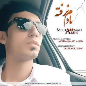 Mohammad Amin – Yadam Narafte