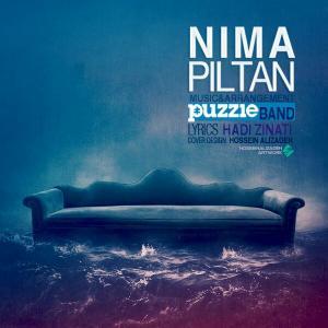 Nima Piltan – Kanapeh