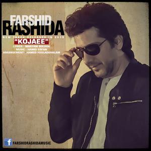 Farshid Rashida – Kojaee