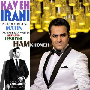 Kaveh Irani – Hamkhoneh