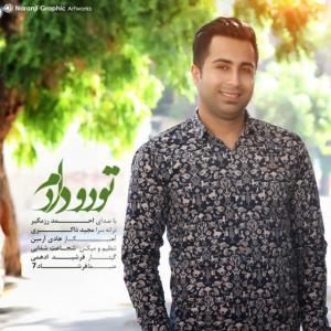 Ahmad Razmgir – Toro Daram