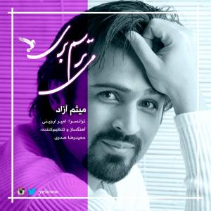 Meysam Azad – Mitarsam Beri