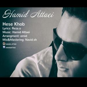Hamid Attaei – Hese Khoob
